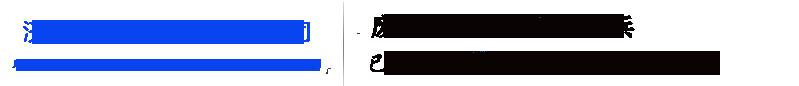 粉尘处理设备厂家logo图片