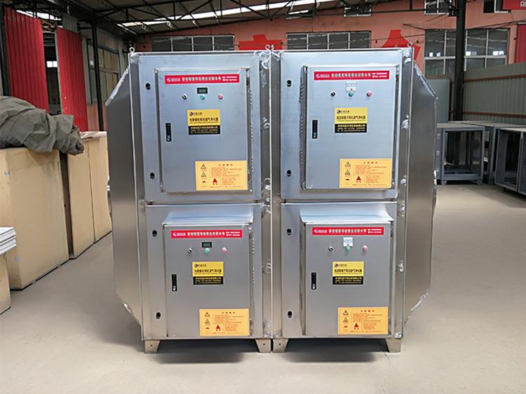 304不锈钢光氧化车间废气处理装置