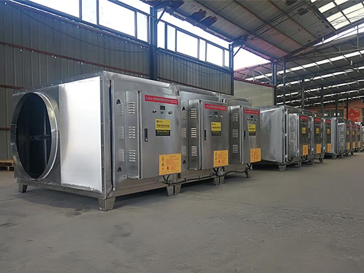 卧式光氧催化废气处理装置三台