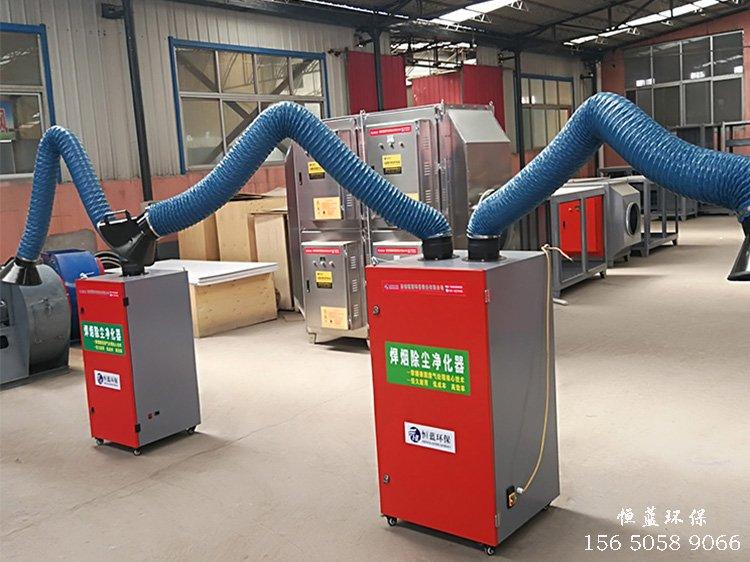 焊接烟尘和打磨粉尘处理方案