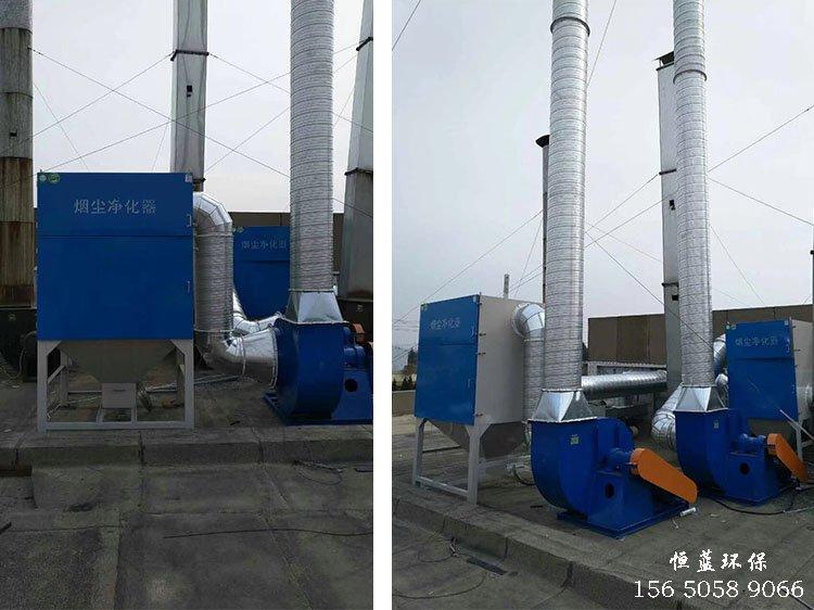 焊接废气处理工程实拍图