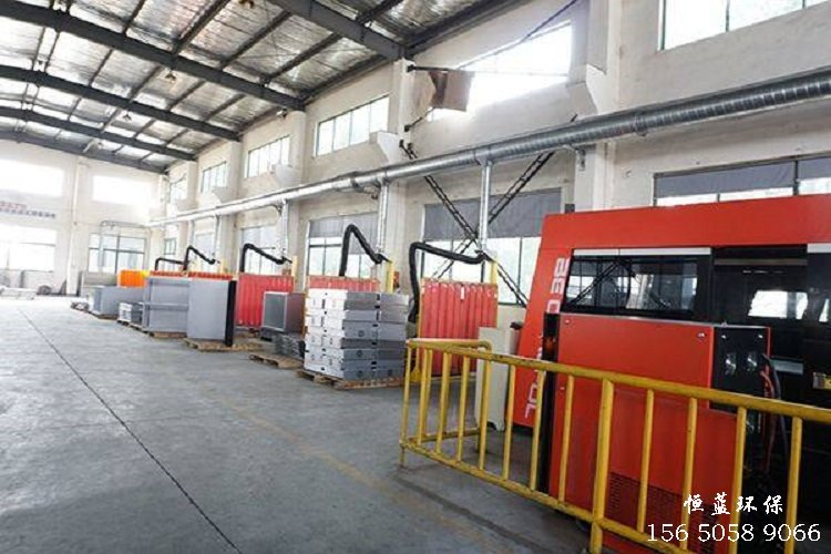 焊接粉尘收集处理系统