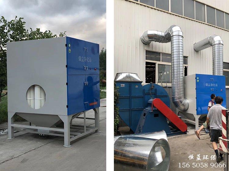 焊接粉尘收集处理工程案例