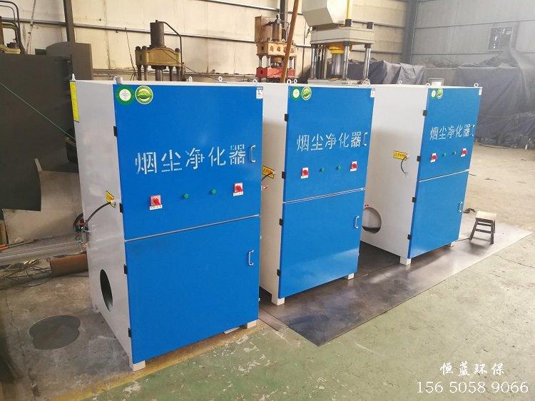 郑州O-Sepa涡流选粉机性能|哪个厂家的价格