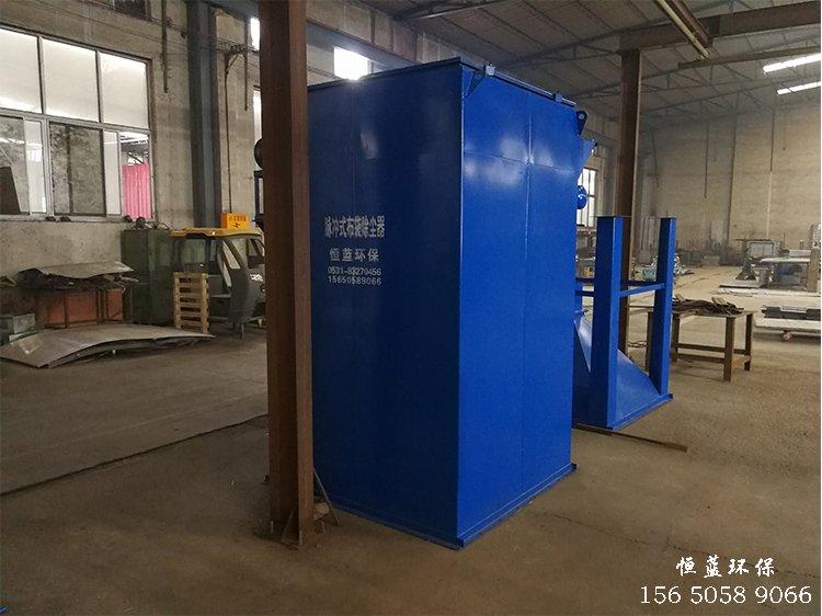 旋风粉尘处理设备结构尺寸优化设计的研